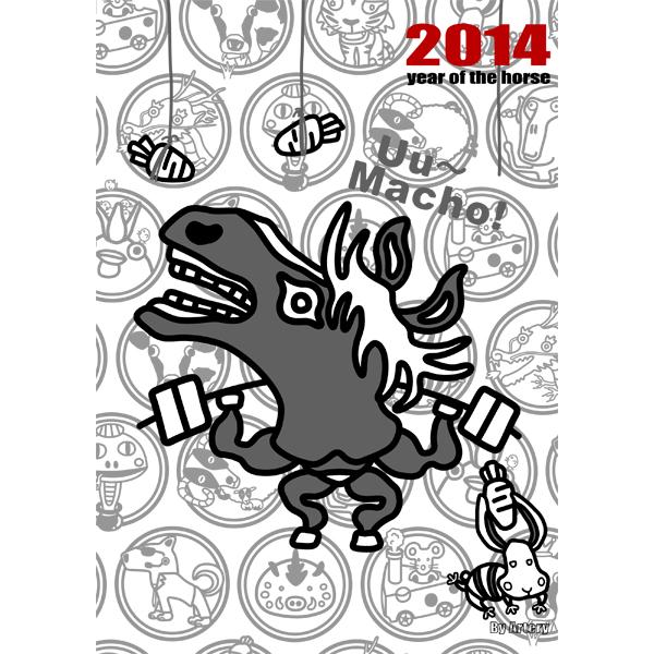 2014うまM001