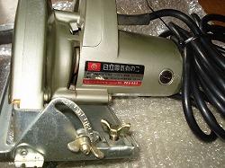 マルノコ185mmPS7-3