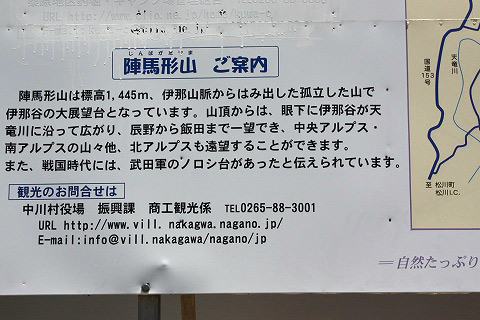 20130517-105.jpg