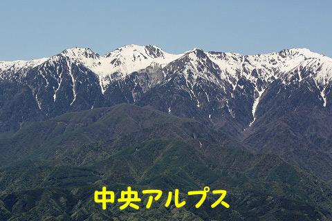 20130517-112.jpg