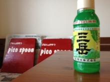 picospoon -__.JPG
