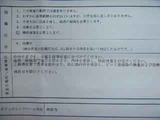 P1020695(1).jpg