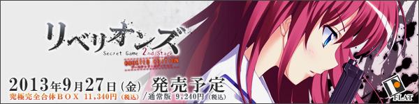 SGR_banner_600-150_2[1]