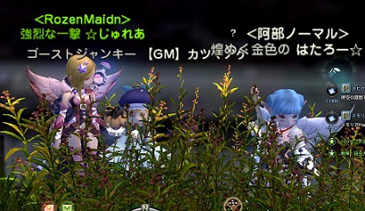 DN 2013-06-29 01-53-58 Sat