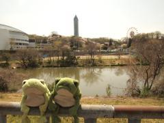 Chikusa Sportzentrum