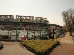 Higashiyama Zoologischer Garten