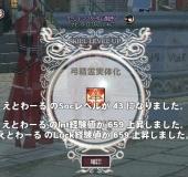 mabinogi_2013_11_03_002.jpg