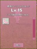 mabinogi_2013_12_22_003.jpg