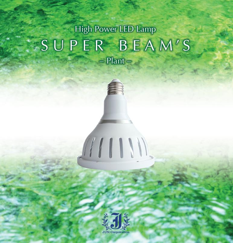 super beams9