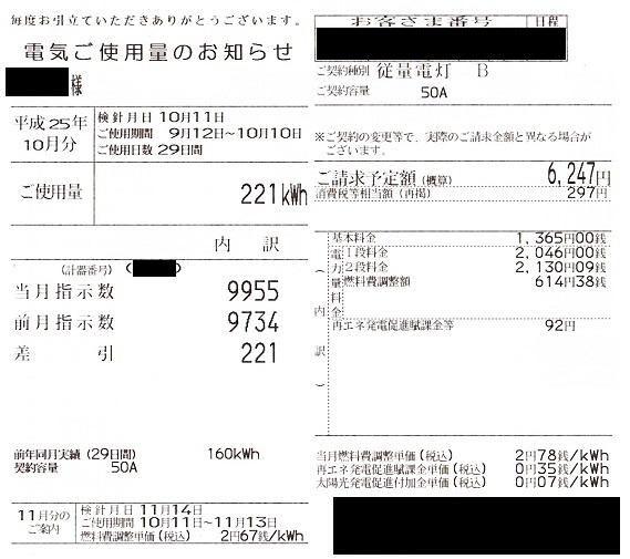 201309_buy.jpg