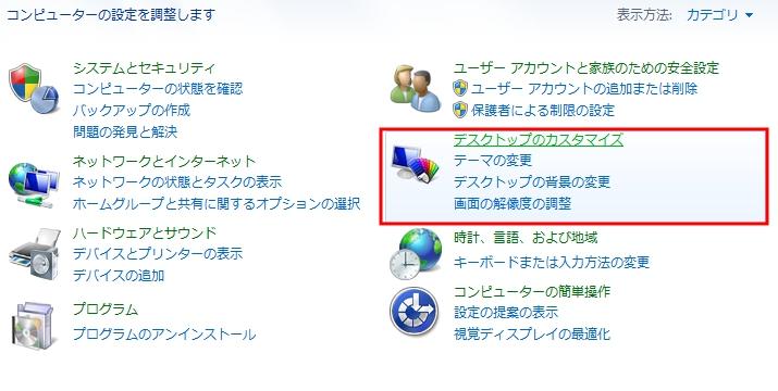 NVIDIAC3.jpg