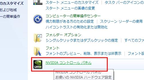 NVIDIAC4.jpg