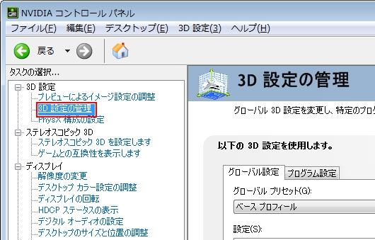 NVIDIAC5.jpg