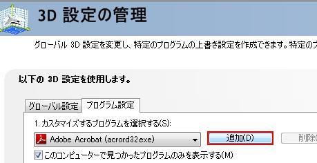 NVIDIAC6.jpg