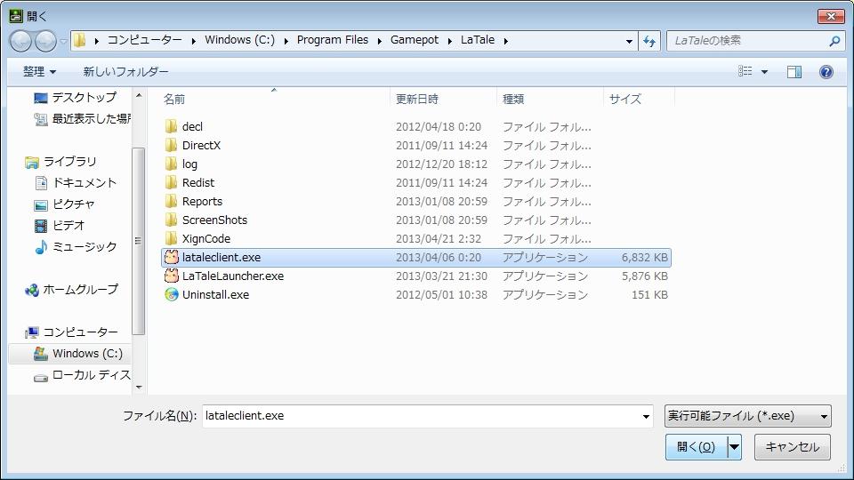 NVIDIAC7.jpg