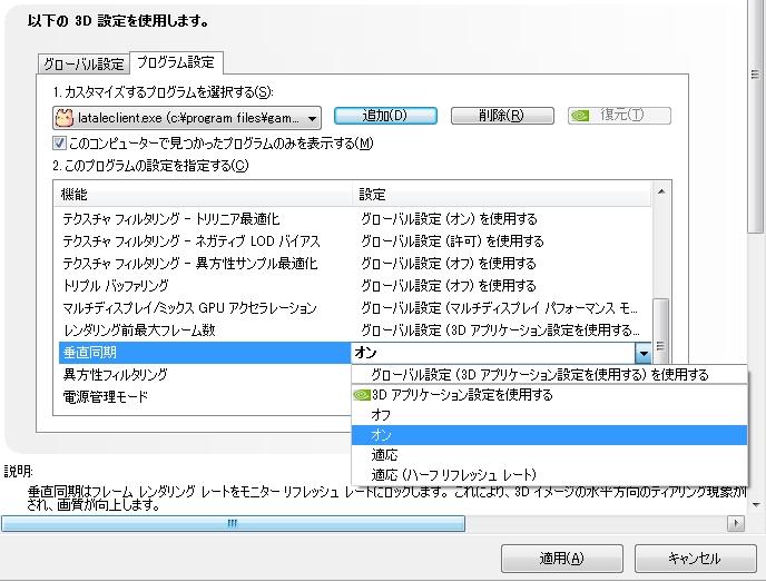 NVIDIAC8.jpg