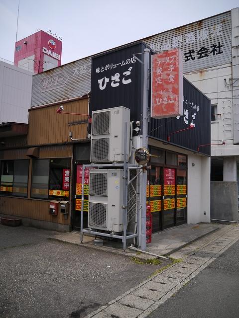 P1060439.jpg