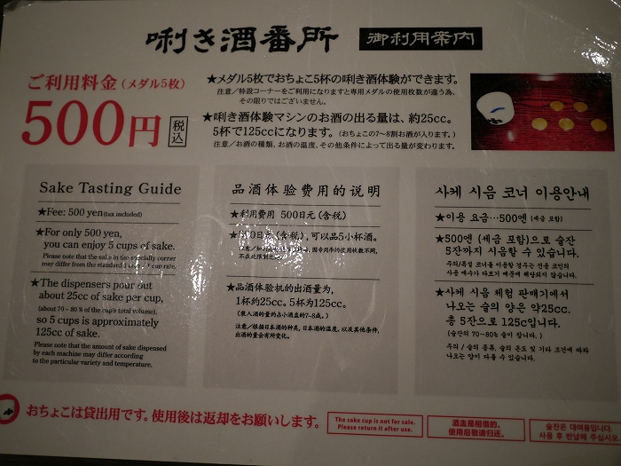 P1060605.jpg