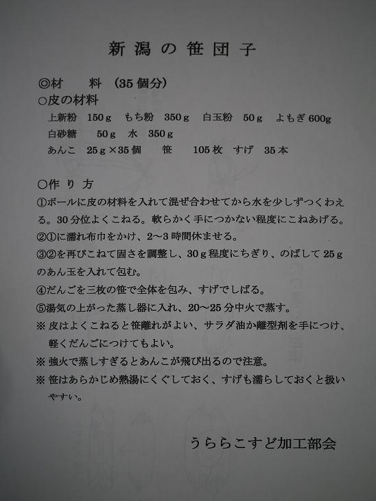 P1060676.jpg