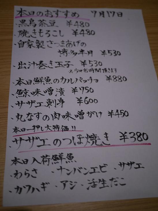 P1060977.jpg