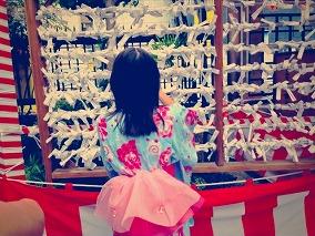 s-とうかさん_2013