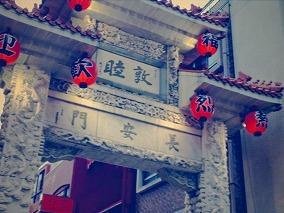 s-南京町_2013