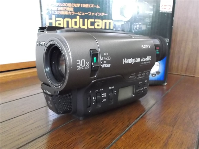 Handycam CCD-TR12 0(3)
