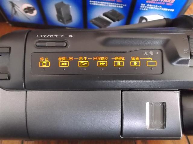 Handycam CCD-TR12 4