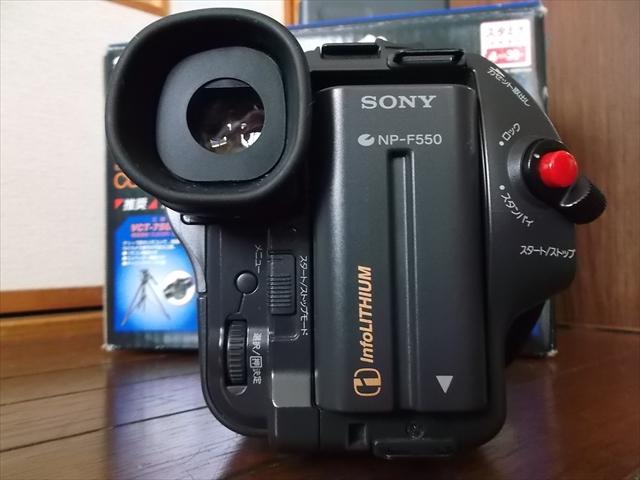 Handycam CCD-TR12 6
