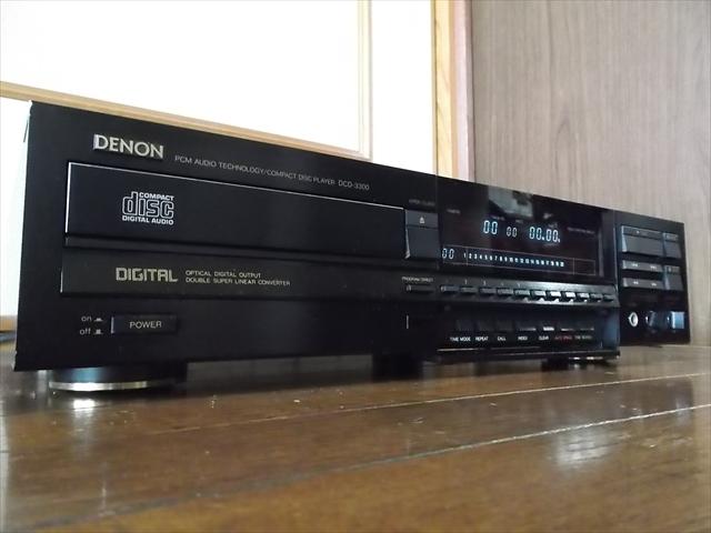 DCD-3300 0