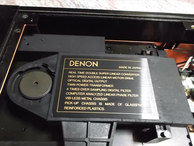 DCD-3300 中身 3