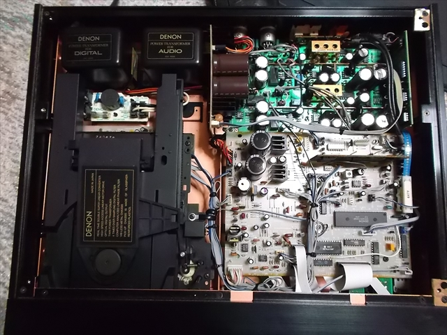 DCD-3300 中身 4