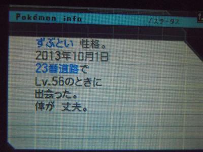 DSCN0540_convert_20140107161835.jpg
