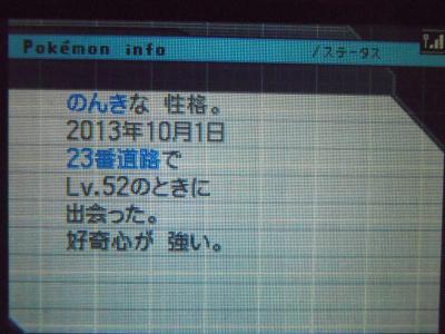 DSCN0542_convert_20140107152651.jpg