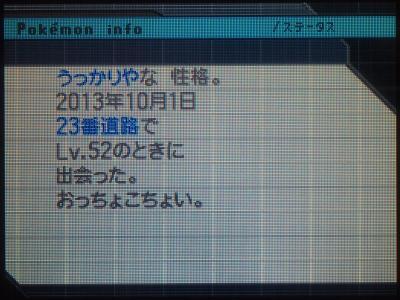 DSC_0471_convert_20140107160844.jpg