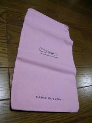 ファビオ 靴の袋01 (188x250)