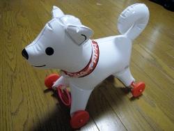 犬おもちゃ01 (250x188)