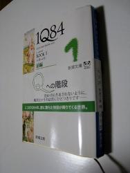 1Q8401 (188x250)