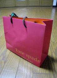 ケイトスペード袋 (183x250)