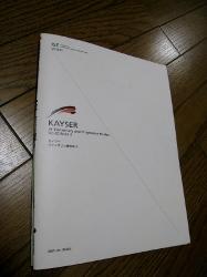 カイザー2 (187x250)