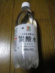 炭酸水 (188x250)