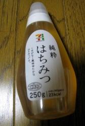はちみつ (168x250)