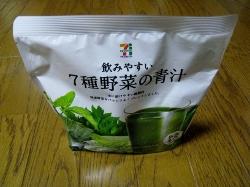 青汁 (250x187)