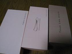 靴 箱01