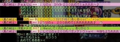 Maple140109_203051.jpg