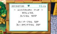HNI_0001_JPG_20130822153035cf5.jpg
