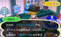 HNI_0040_JPG_201308041253464ca.jpg