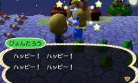 HNI_0042_JPG_20130401233722.jpg