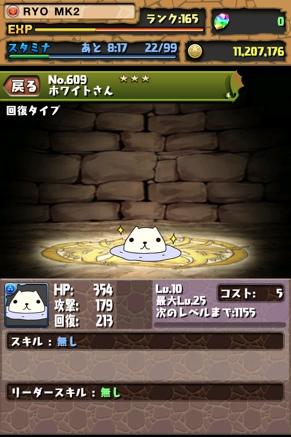 fc2blog_201304300703546e1.jpg