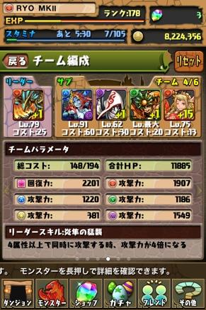 fc2blog_201306051812261c9.jpg